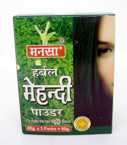 Herbal Mehndi Powder - Kshetriya Shri Gandhi Ashram